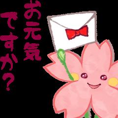[LINEスタンプ] 心結び【美しい日本語】ハート&桜の画像(メイン)