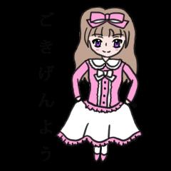 DollGirl ~日常編~