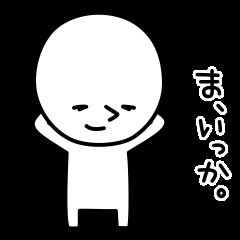 ドン・ブラコ -EPISODE 2-