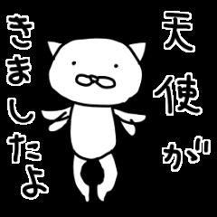 お気楽な白い猫