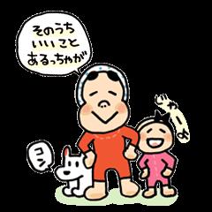 宮崎県日向弁ひょっとこさんと仲間たち2