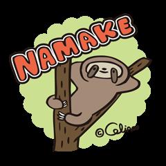 NAMAKEスタンプ