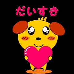 名犬 太郎 第4弾