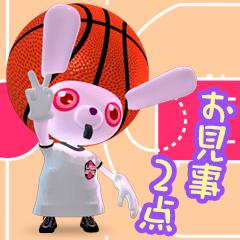 バスケ審判 うさばす