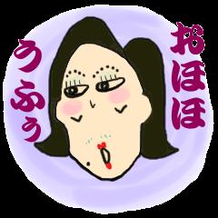 ママさおり