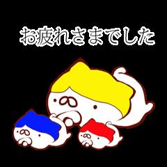 シンクロにゃんこ!木村三兄弟の丁寧語