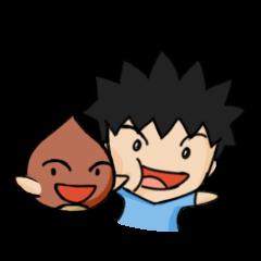 栗と男の子