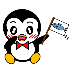 ペンギンのペペ 1(文字なし)可愛いぺんぎん