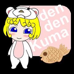 デンデン熊