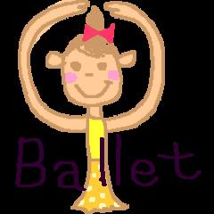 バレリーナさん