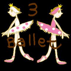 バレリーナさん3