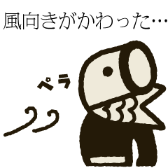 加須のこいのぼりマン 2