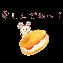 美味しいパンとかわいい動物たち《日本語》
