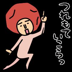 <ライト編>和歌山弁を話す梅干し