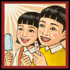 昭和下町物語 〜日常会話編〜