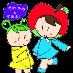 あかいりん子と水田まり