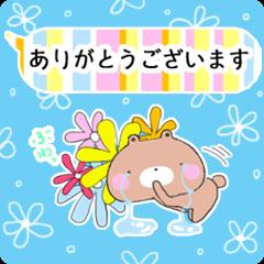 虹っくまさん