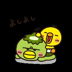 んぴー!ぴっぴの思いやり(翻訳つき