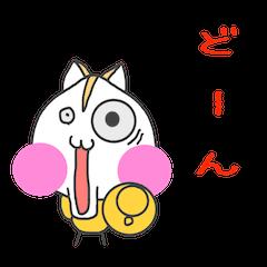 【速報】ハムぴよ!!
