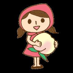 かわいい女の子の岡山弁スタンプ