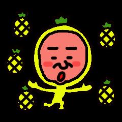沖縄パイナポー君
