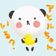 ふんわりパンダ