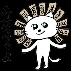 [LINEスタンプ] ベタな猫