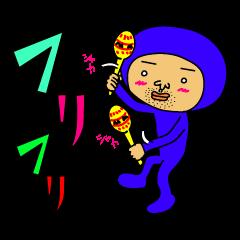 ブルーさん 第3弾 (日本語版)