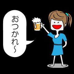高円寺のおかーさん