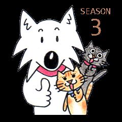 リキとトラ -season 3-