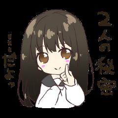 女子高校生ちゃん