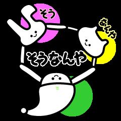 3つのあいづち(2)