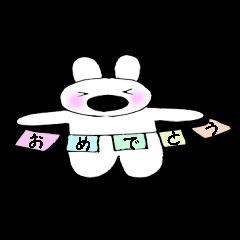 [LINEスタンプ] 鼻デカウサギと仲間達 (1)