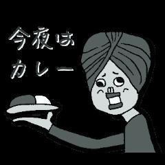 ネガティブフェイス 〜同居家族用〜