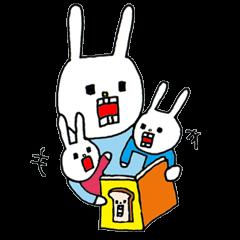 [LINEスタンプ] ウサギのウーのちっちゃい子とあそぼ (1)