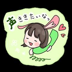 舞桜のうさこちゃんスタンプ