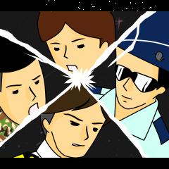 かいじさん3
