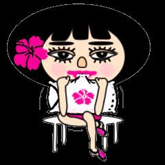Aloha Girl