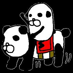 パンダじゃねーしDX