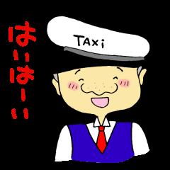 タクシードライバーの運行日誌