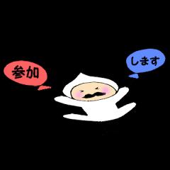 ヒゲじい3 チョイ敬語版