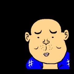 the鹿児島弁