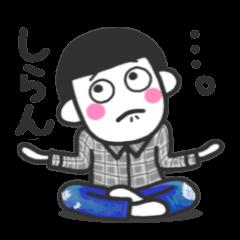 The 佐賀弁 2