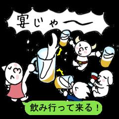 日常のクエスト ~勇者編~
