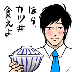 松戸優作(めめたんの相棒)