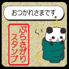 ぶらさがりスタンプ【日常】