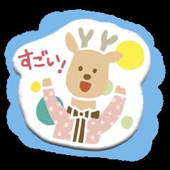 ぺたんこシール〜森のなかまたち〜