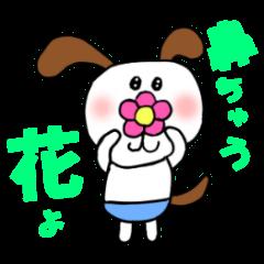 I talk in a Kanji!   Wonderful life!