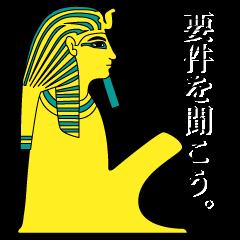 エジプト壁画生活