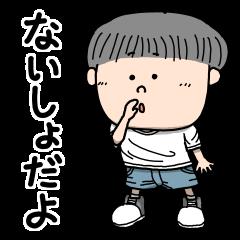 男の子スタンプ☆